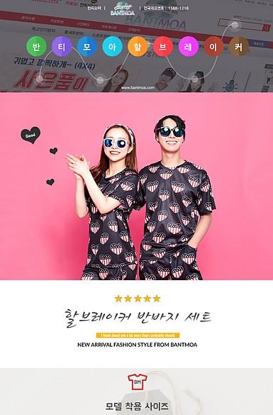 반티,단체복, 축구쇼핑몰 상세페이지(원본psd_적용1종)