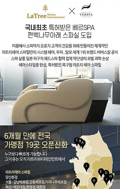 미용교육 상세페이지제작